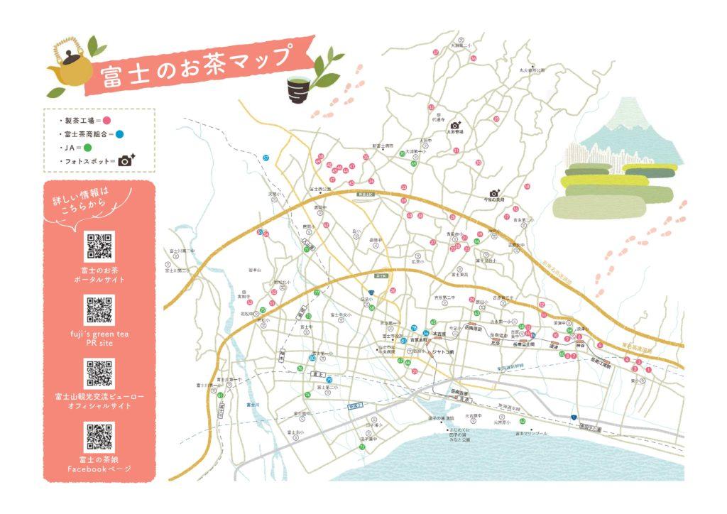 ▲地図で場所を表記